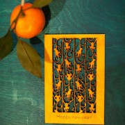 BAOBAB: author card from a tree Monkeys