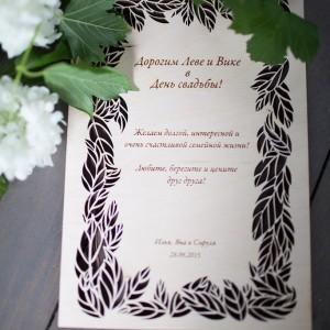 BAOBAB: свадебная открытка из дерева