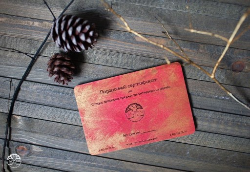 BAOBAB: подарочный сертификат из дерева
