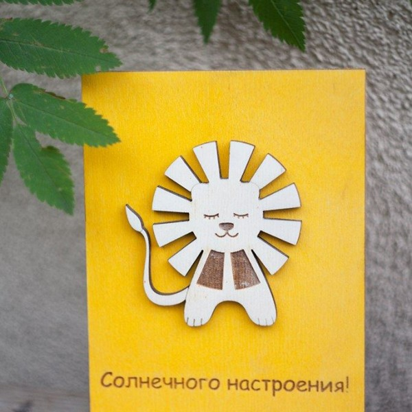 BAOBAB: wooden greeting cards lion