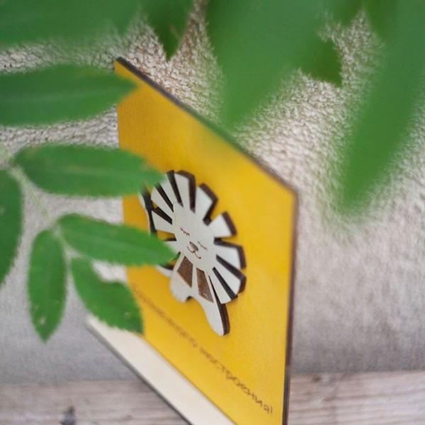 BAOBAB: деревянные открытки лев
