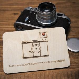 авторская открытка из дерева Фотограф