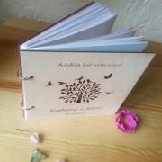 BAOBAB: свадебная книга пожеланий из дерева
