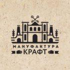 Мануфактура Крафт - партнер BAOBAB
