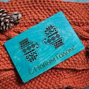 BAOBAB: деревянные открытки Новый Год