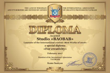 Диплом конкурса ассоциации VATIKAM