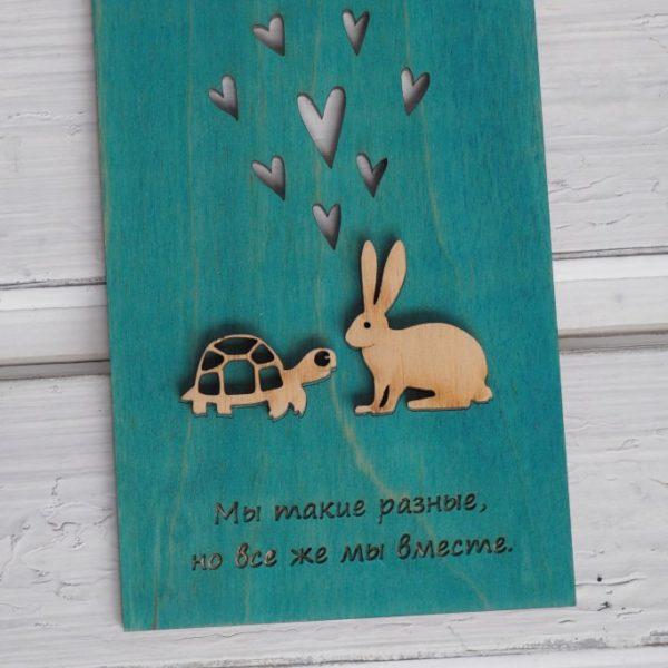 BAOBAB: деревянные открытки Вместе