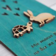 BAOBAB: wooden greeting cards Together